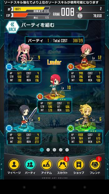 プレイヤーキャラクターの武器種変更のやり方!実は武器って持ち替えられるんですよ!