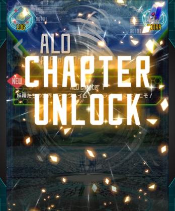 ☆3のみでSAO Chapter2までクリア!ALO開放されたぜーいw