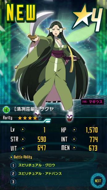 sakuya0121-1