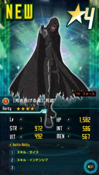 death0203