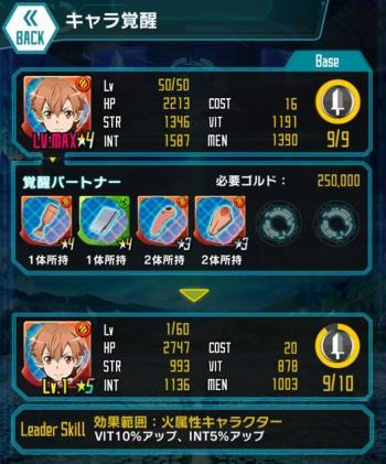 ジュン★4_LS