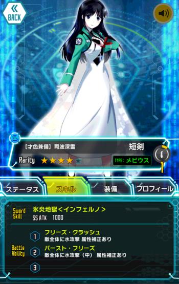 miyuki0316-1
