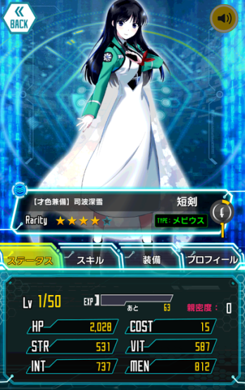 miyuki0316-2