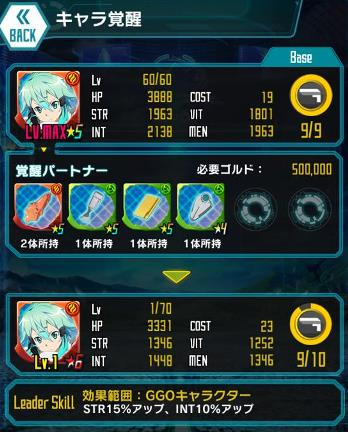 shinon0330-2