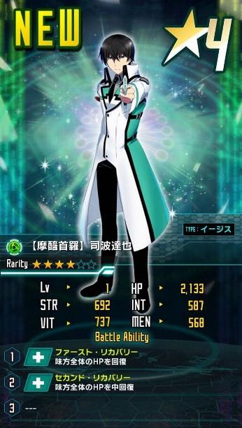 tatsuya0324-2