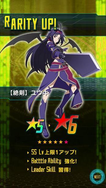 yuuki0407-1