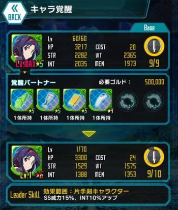 yuuki0407-2