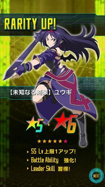 yuuki0423-1