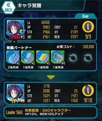 yuuki0423-2