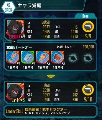 死銃★4_LS