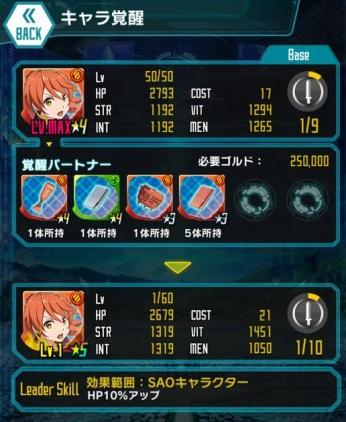 【案内係】エリス★4_LS