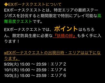 アルヴヘイム冒険譚02