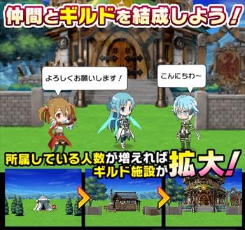 ギルドマスター自動委任の仕様変更!ゲームに最後にアクセスしたメンバーに自動的にギルドマスターの役割が委任!