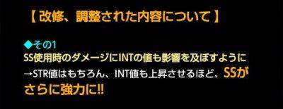 info1222