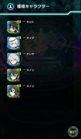 11連_0125