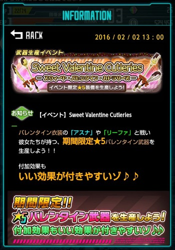 Sweet Valentine Cutleries_info