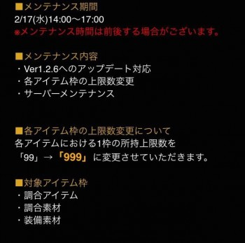 info_0217
