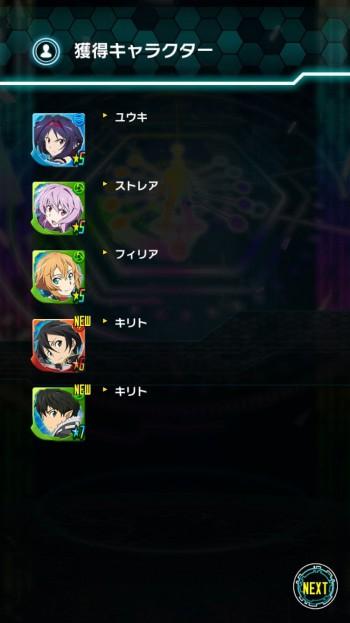 0601_11連