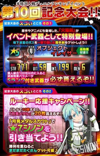 デュエルイベント『コード・レジスタ 第10回 BoB』開催!!オブジェクトイレイサーを生産しよう!!