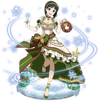 ★8【深碧の雪衣】直葉
