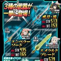 ★4刀・片手剣・両手剣の武器再登場!イベント「樹葉の結晶星」復刻開催!