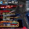 2周年記念特別BoB開催!ランキング上位で★6死銃が二段階覚醒できる!