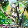 戦神シリーズスカウト第三弾開催!SS特化の超強力★7シノンが登場!