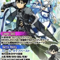新たな神シリーズが降臨!双神レアスカウト開催!