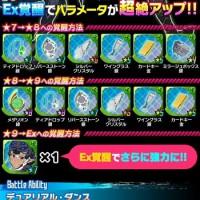 レイド「封印されし翠魔騎士」開催!報酬の☆7スカルリーファをゲットしよう!