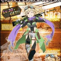 ★4【若き狙撃手】セラをGETしよう!!キャライベント『黄金の銃弾』開催!