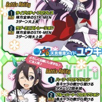 コード・レジスタ限定『メイド衣装』第二弾!レアスカウトにメイド姿のユウキとキリトが新登場!!